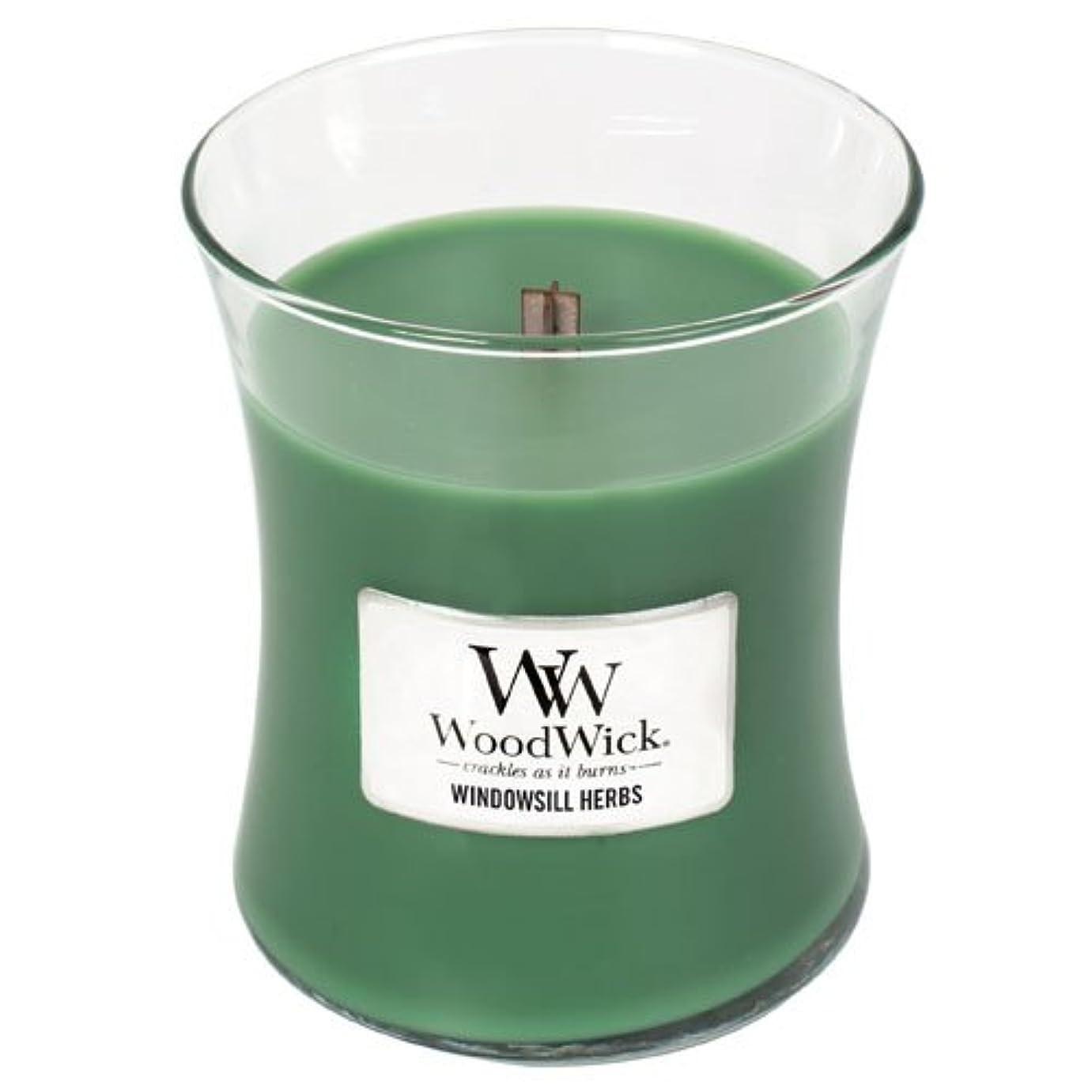 においサイドボード呪われたYankee Candle Windowsill Herbs Medium Hourglass Candles with Pluswick イエロー 92047