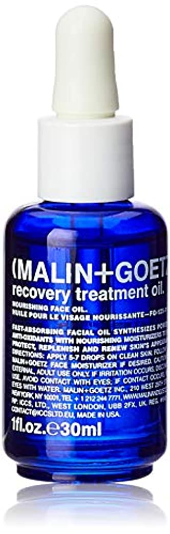 資本主義ぜいたく色MALIN+GOETZ Recovery Treatment Oil 30ml/1oz並行輸入品