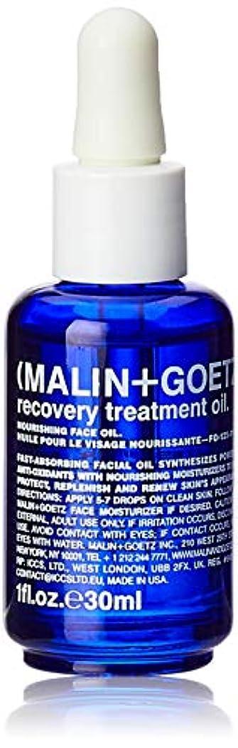 耐えられるかごテナントMALIN+GOETZ Recovery Treatment Oil 30ml/1oz並行輸入品