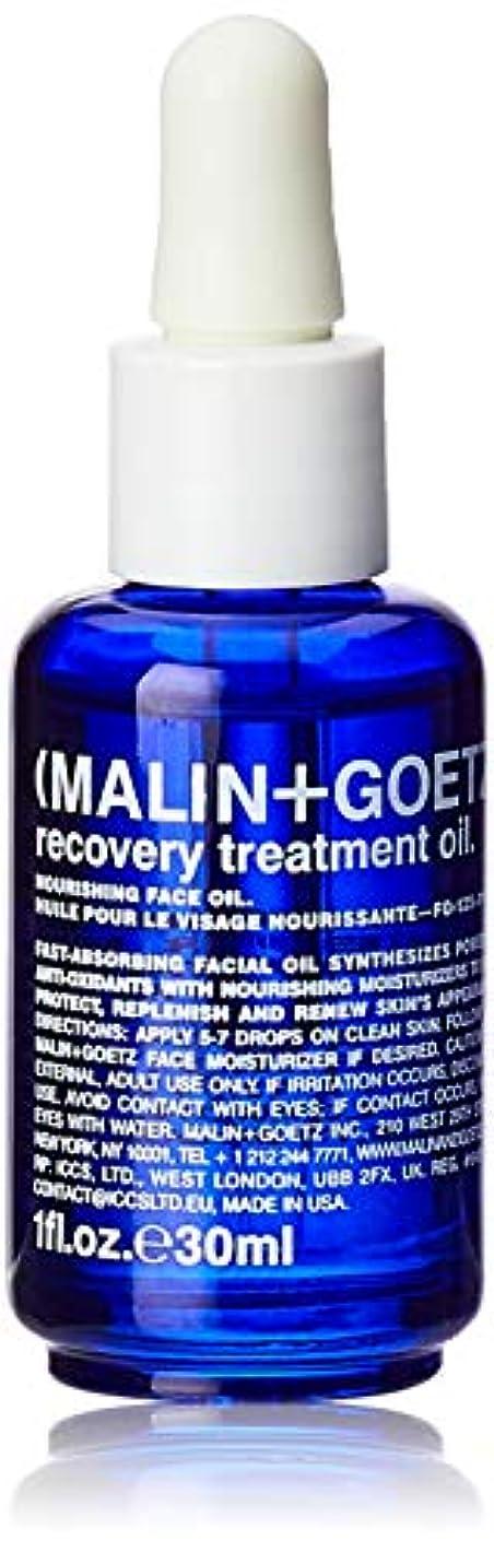 優しいボリューム安心させるMALIN+GOETZ Recovery Treatment Oil 30ml/1oz並行輸入品