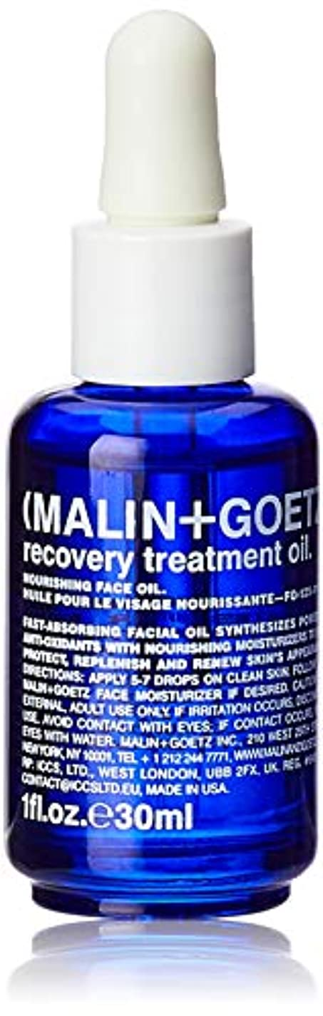 モンク開始偽善者MALIN+GOETZ Recovery Treatment Oil 30ml/1oz並行輸入品
