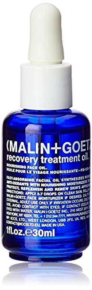 チート命令のりMALIN+GOETZ Recovery Treatment Oil 30ml/1oz並行輸入品