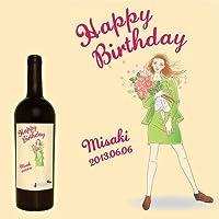 誕生日プレゼント 名入れ 赤ワイン ボン・ボヤージュ ラベル ザブ ネーロ ダーヴォラ ~フラワー~