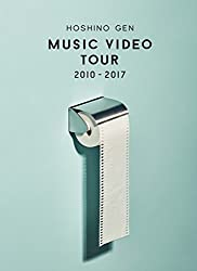【Amazon.co.jp限定】Music Video Tour 2010-2017(オリジナルステッカーシート Dtype付) [Blu-ray]