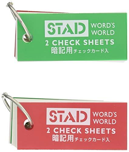 STAD 暗記単語カード 30個セット SC109-30P