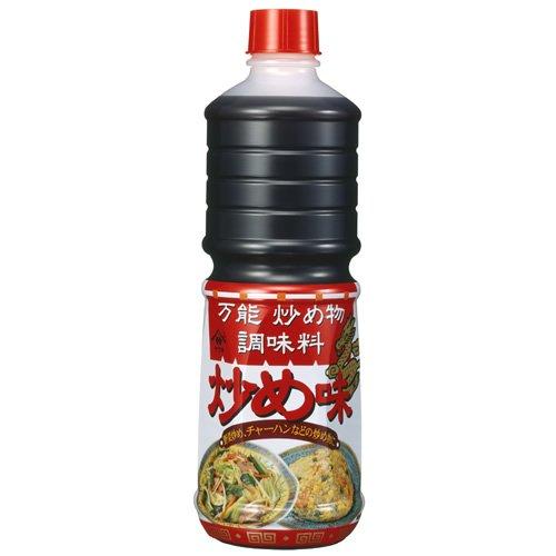ヤマサ 炒め味 1.21kg パック