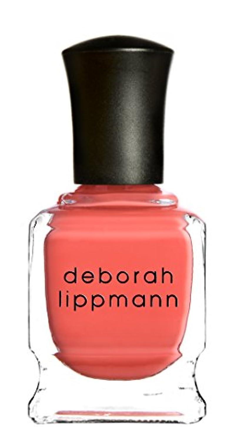 腹部郵便勇気[Deborah Lippmann] デボラリップマン ポリッシュ ピンク系 15mL (ガールズ ジャスト ウォント トゥ ハブ ファン)