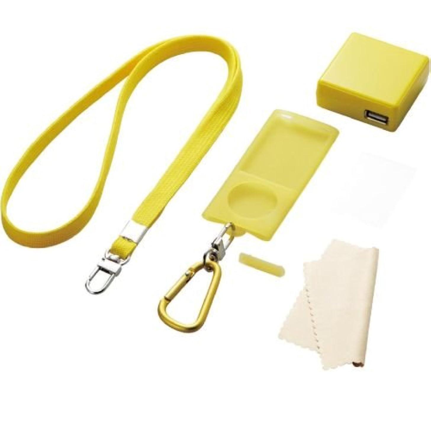 古代ジョージバーナード励起ELECOM 5th iPod nano (2009年発売) 充電器付きスターティングセット イエロー AVA-N09ACYL