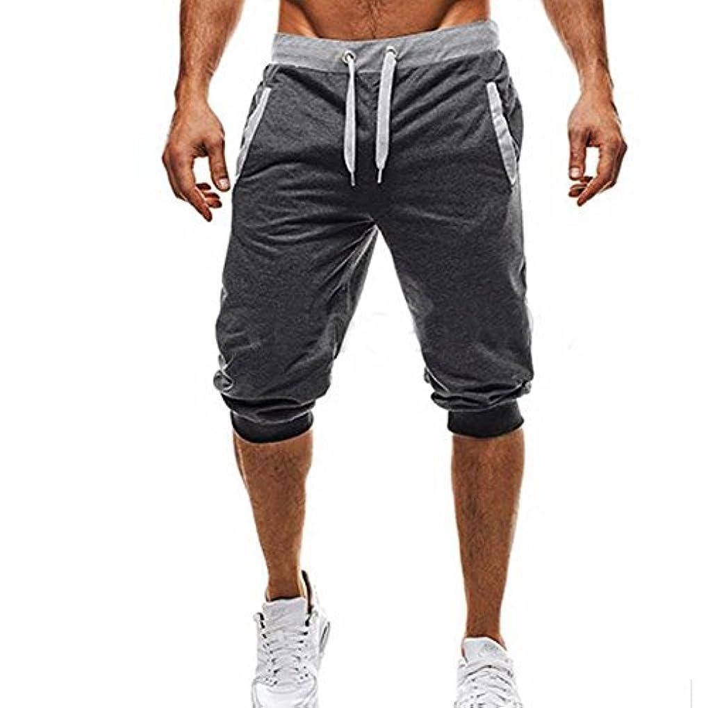 快適エトナ山ユーモラスハーフパンツ メンズ スポーツ 七分丈 スウエット ショート パンツ トレーニングウェア