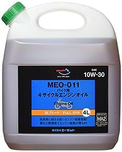 AZ(エーゼット) MEO-011 バイク用 4サイクルエンジンオイル【10W-30 SL/MA2】4L 全合成油(EG034)