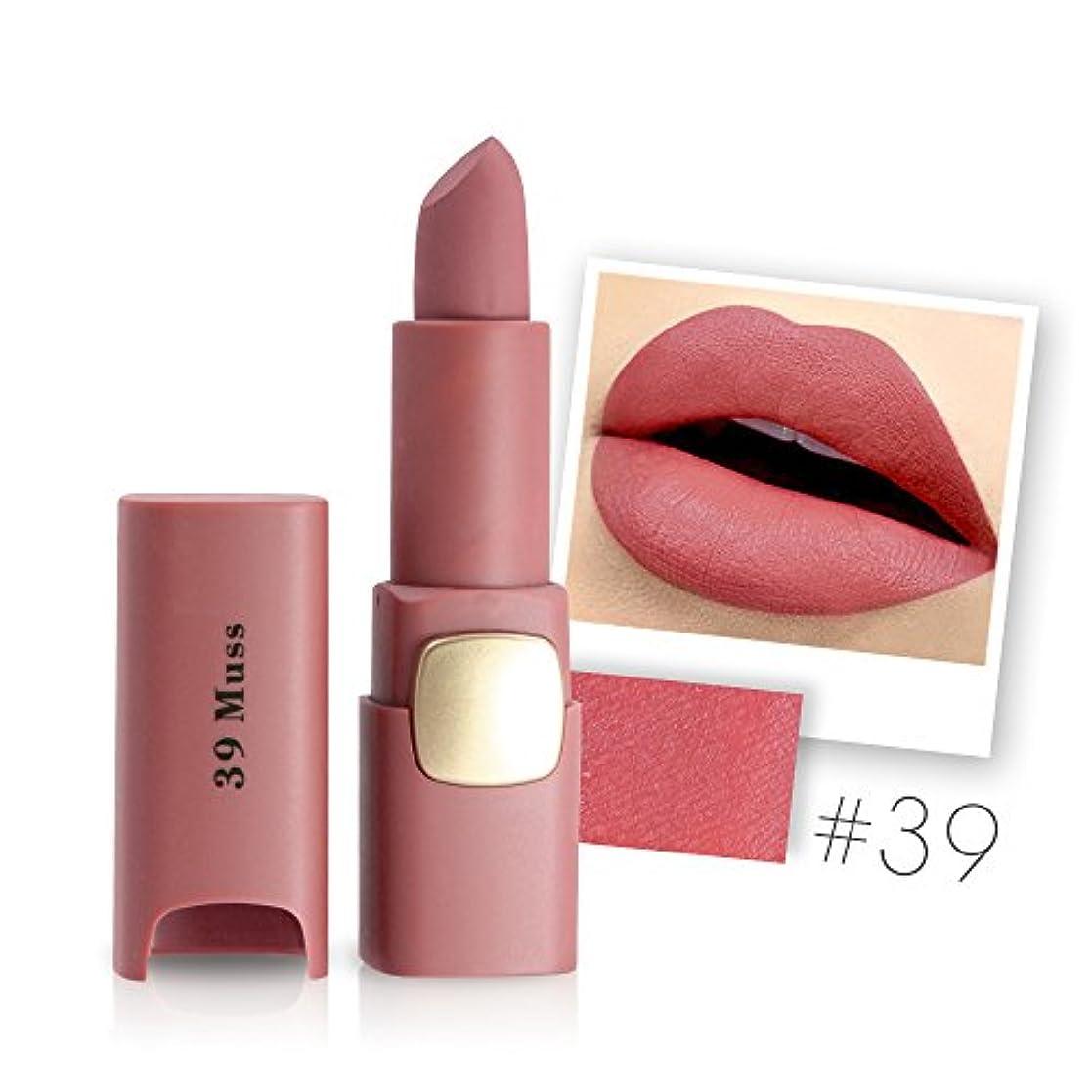 エクスタシー北へあいにくMiss Rose Brand Matte Lipstick Waterproof Lips Moisturizing Easy To Wear Makeup Lip Sticks Gloss Lipsticks Cosmetic