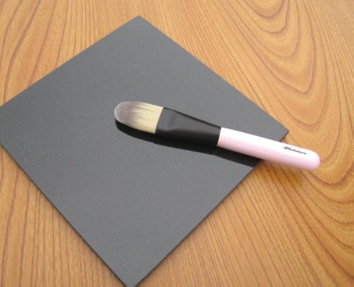 満たす思春期の朝食を食べる熊野筆 北斗園 PKシリーズ リキッドファンデーションブラシ
