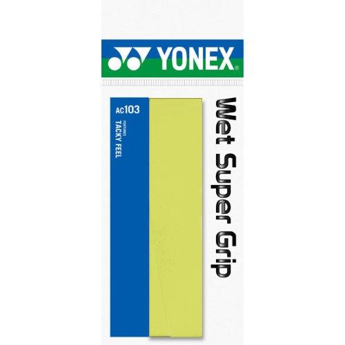 ヨネックス ウェット スーパーグリップ シトラスグリーン 1セット 20本:1本×20パック