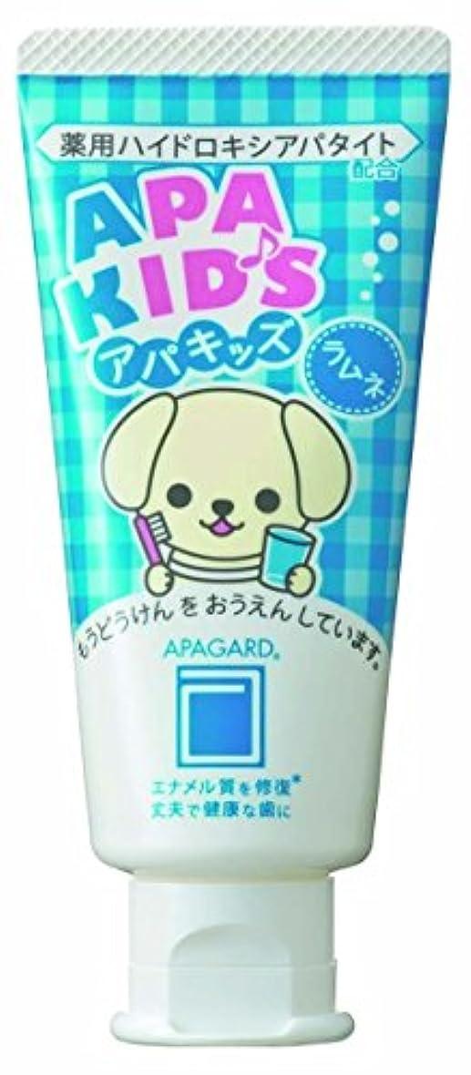 口頭シリング衝撃【サンギ】アパガード アパキッズ 60g ×3個セット