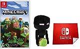Minecraft (マインクラフト) - Switch+エンダーマンぬいぐるみ(小) (【Amazon.co.jp限定】オリジナルマイクロファイバークロス 同梱)