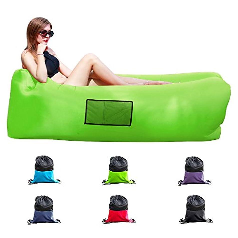 時計こだわり征服easycouch Inflatable Lounger with Travelバッグ、防水リップストップポリエステル、ギフト屋内または屋外の