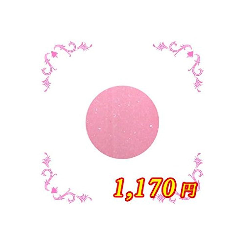 アルバム素子アジアアンジェル カラージェル AL5P ベルサイユローズ