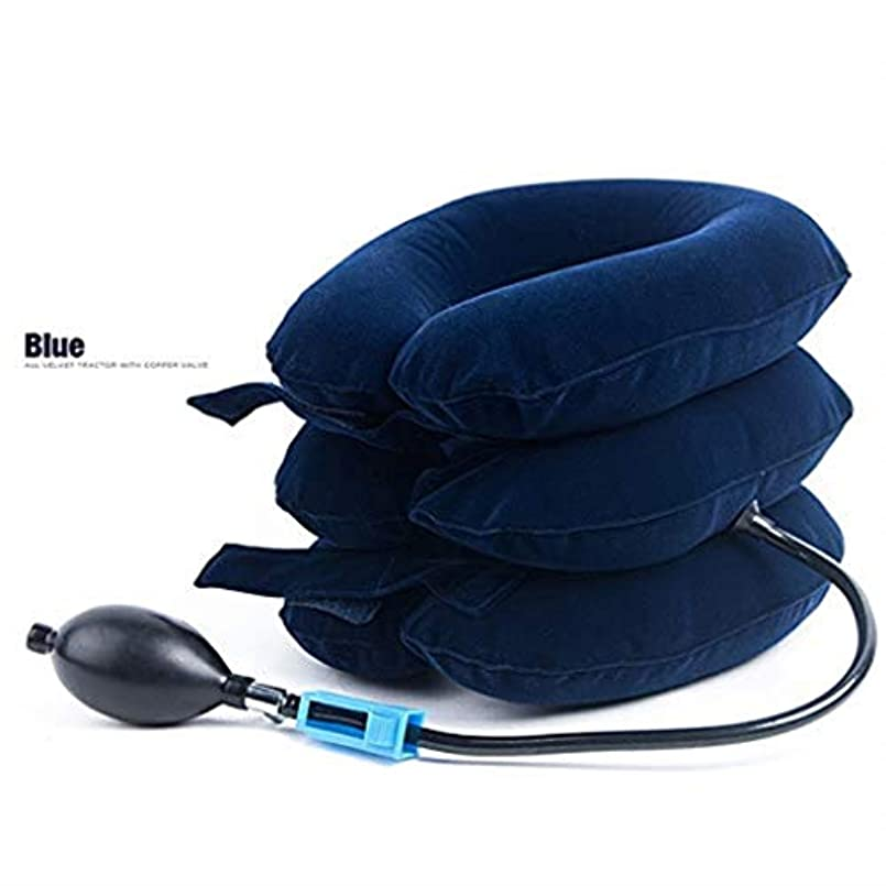 やる石膏不公平首のマッサージャー、膨脹可能なマッサージの首の枕、頚部頚部牽引装置、背部/肩の首のマッサージャー、ヘルスケア (Color : Biue)