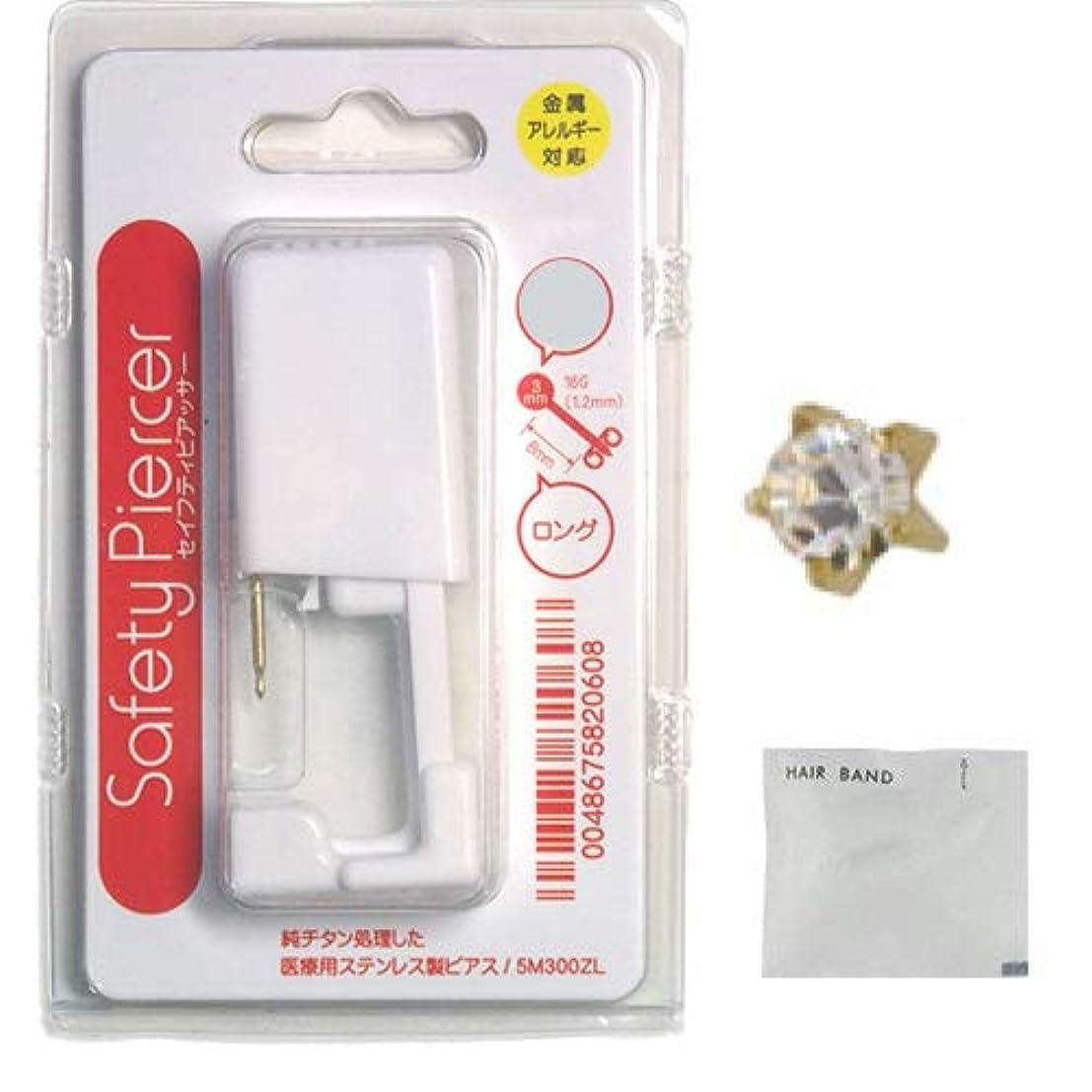 毛皮イブニング隠セイフティピアッサー シャンパンゴールド チタンロングタイプ(片耳用) 5M104WL 4月ダイヤモンド+ ヘアゴム(カラーはおまかせ)セット