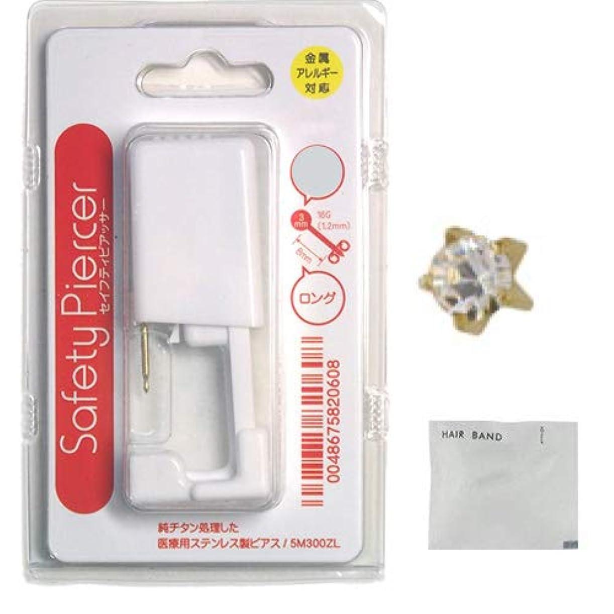チョーク学期調査セイフティピアッサー シャンパンゴールド チタンロングタイプ(片耳用) 5M104WL 4月ダイヤモンド+ ヘアゴム(カラーはおまかせ)セット