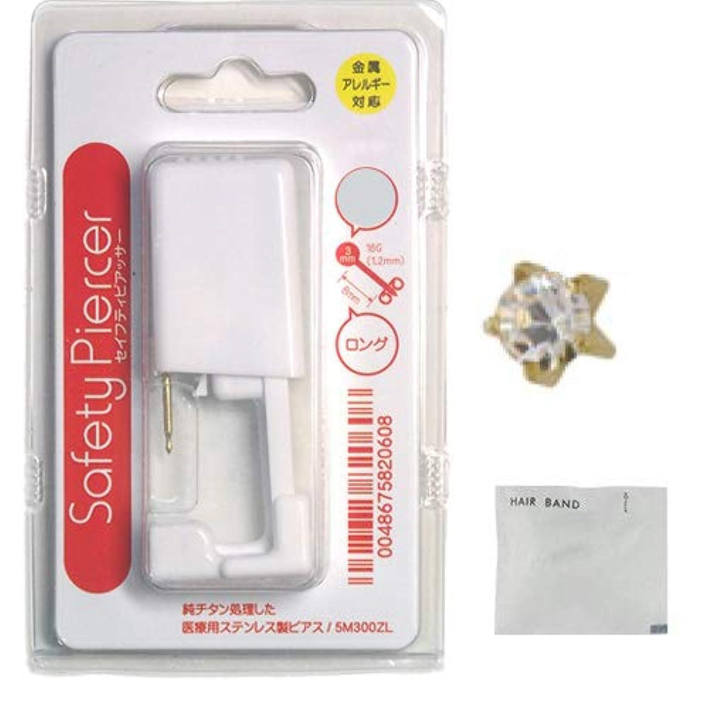 シングル割り当てます磁器セイフティピアッサー シャンパンゴールド チタンロングタイプ(片耳用) 5M104WL 4月ダイヤモンド+ ヘアゴム(カラーはおまかせ)セット