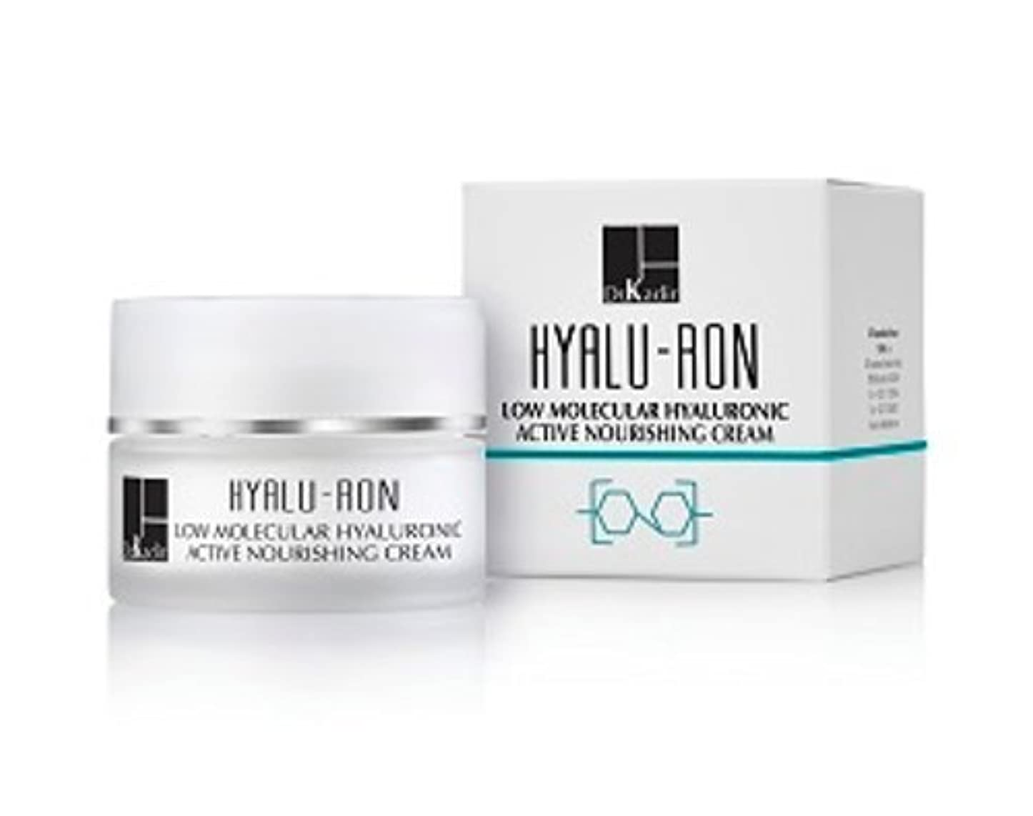 奨学金シーン星Dr. Kadir Hyalu-Ron Low Molecular Hyaluronic Active Nourishing Cream 250ml