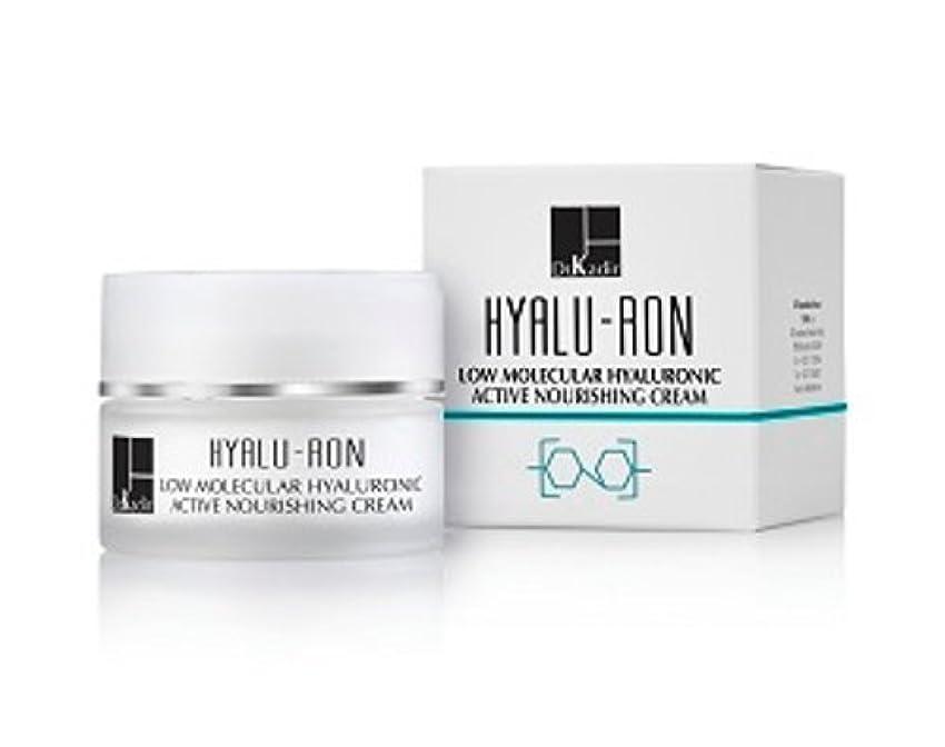 肉の皮肉彫刻家Dr. Kadir Hyalu-Ron Low Molecular Hyaluronic Active Nourishing Cream 250ml