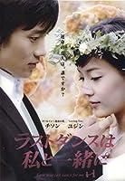 韓国ドラマ チ・ソン主演 ラストダンスは私と一緒に DVD-BOX (7枚組)