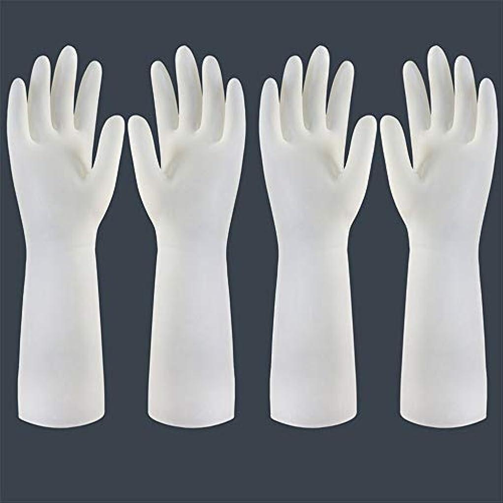 筋肉のリズム金曜日使い捨て手袋 使い捨て手袋の防水および耐久のゴム製台所手袋、小/中/大 ニトリルゴム手袋 (Color : Long-2 pair, Size : S)
