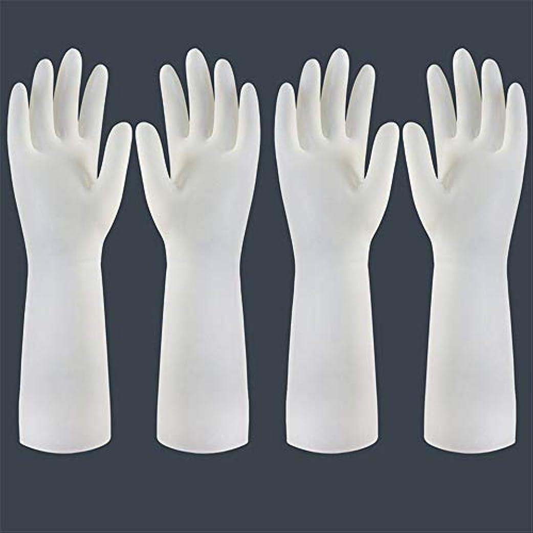 常識レビューサロン使い捨て手袋 使い捨て手袋の防水および耐久のゴム製台所手袋、小/中/大 ニトリルゴム手袋 (Color : Long-2 pair, Size : S)
