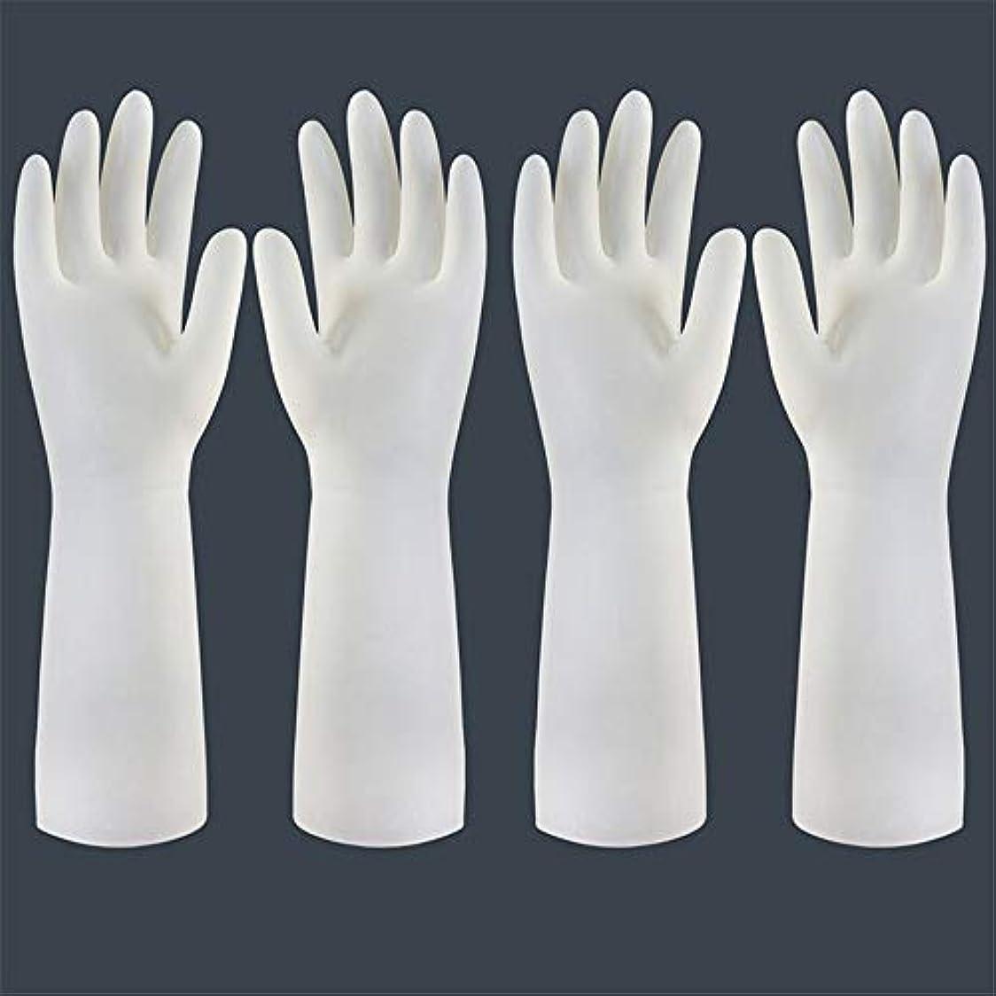 スチュワード老人シュガー使い捨て手袋 使い捨て手袋の防水および耐久のゴム製台所手袋、小/中/大 ニトリルゴム手袋 (Color : Long-2 pair, Size : S)