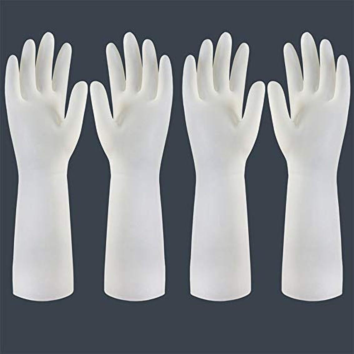 マインドフル癒す困惑した使い捨て手袋 使い捨て手袋の防水および耐久のゴム製台所手袋、小/中/大 ニトリルゴム手袋 (Color : Long-2 pair, Size : S)