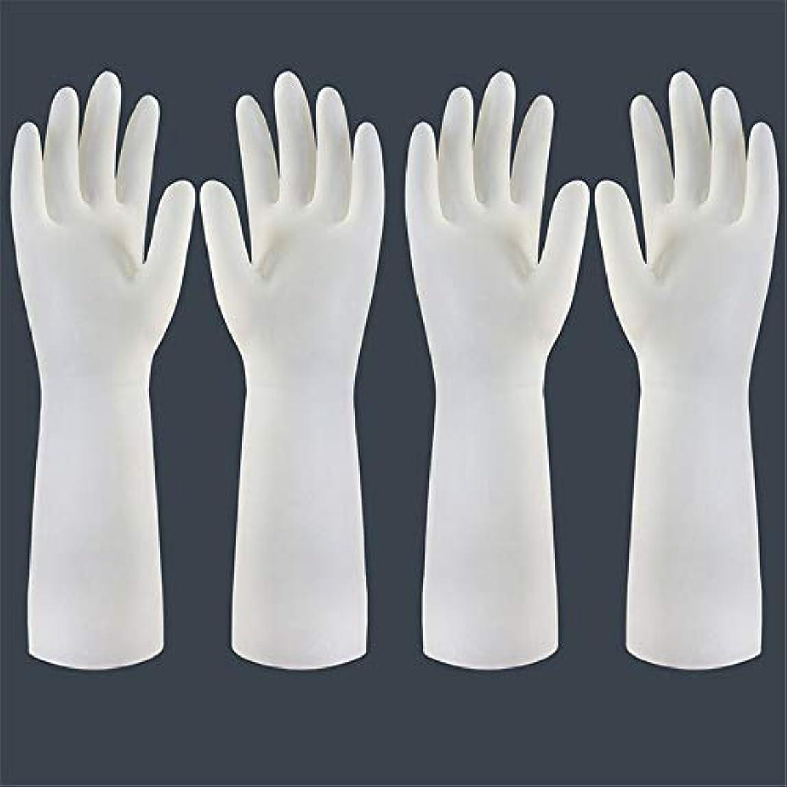 列車フォーラム産地使い捨て手袋 使い捨て手袋の防水および耐久のゴム製台所手袋、小/中/大 ニトリルゴム手袋 (Color : Long-2 pair, Size : S)