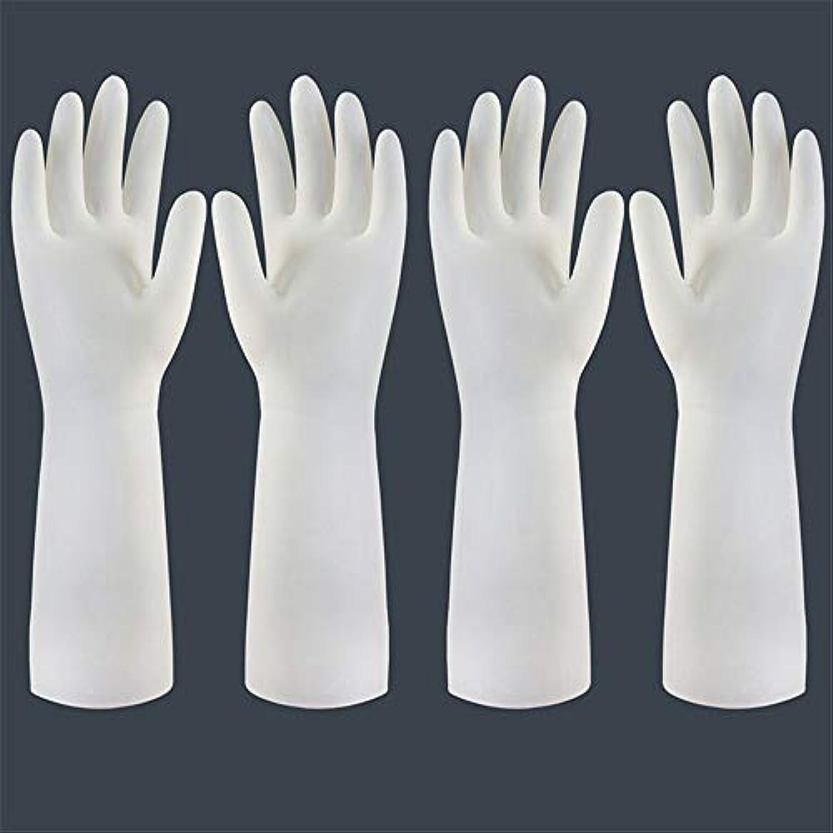 学部予見する求人使い捨て手袋 使い捨て手袋の防水および耐久のゴム製台所手袋、小/中/大 ニトリルゴム手袋 (Color : Long-2 pair, Size : S)