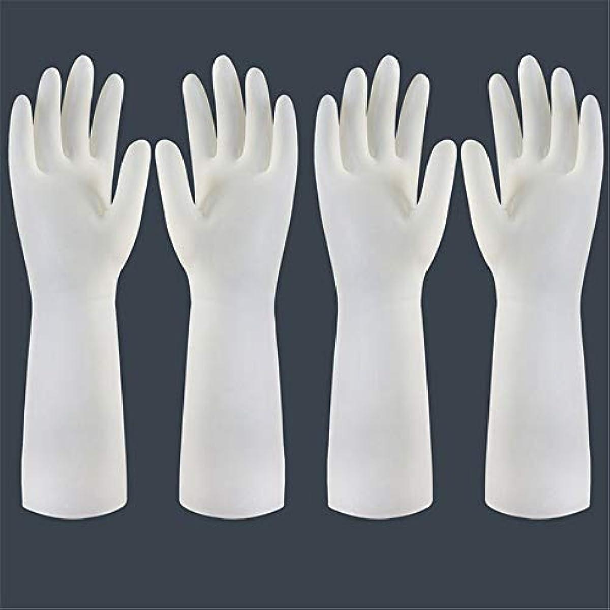潜在的な吐き出すかわす使い捨て手袋 使い捨て手袋の防水および耐久のゴム製台所手袋、小/中/大 ニトリルゴム手袋 (Color : Long-2 pair, Size : S)