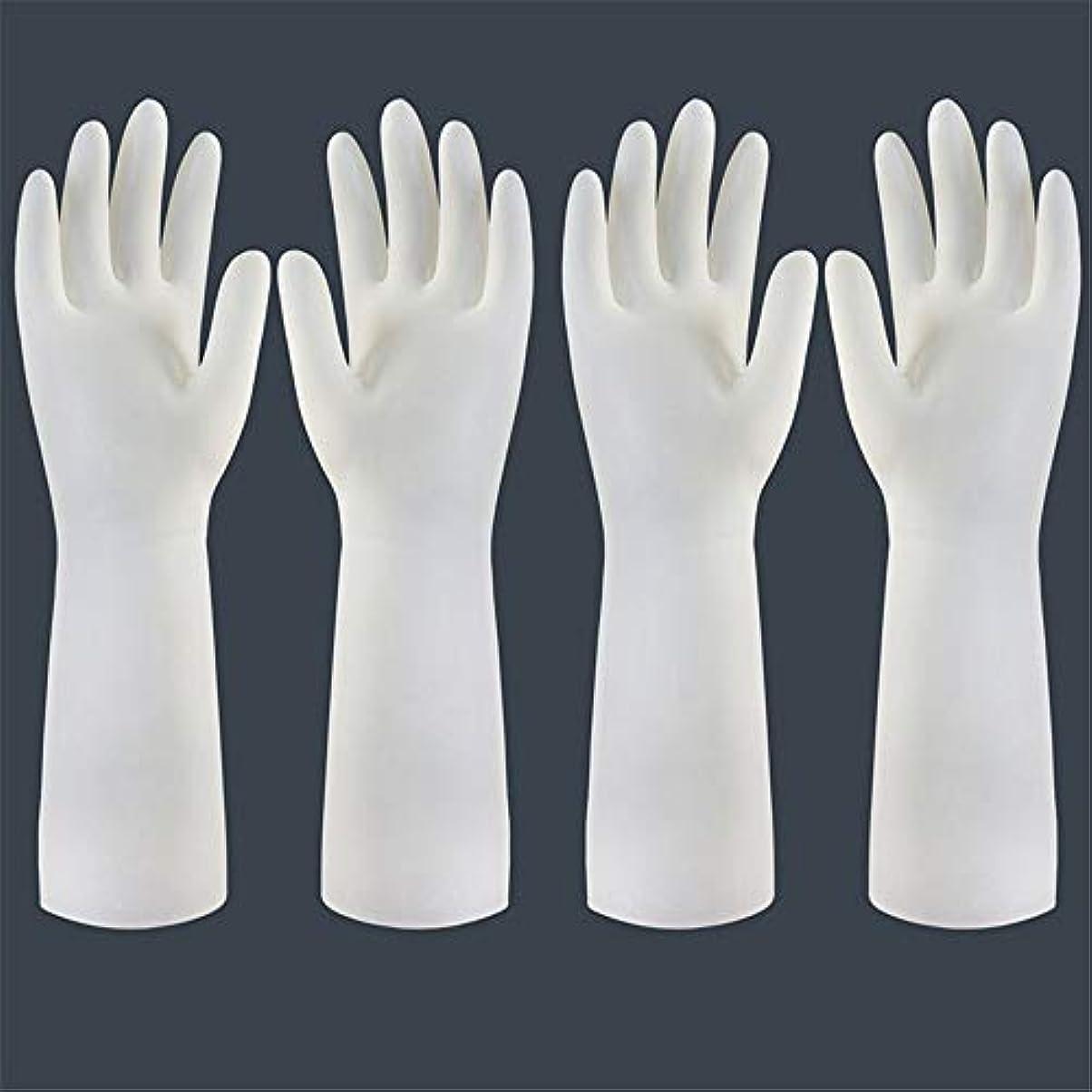 若者イディオムグロー使い捨て手袋 使い捨て手袋の防水および耐久のゴム製台所手袋、小/中/大 ニトリルゴム手袋 (Color : Long-2 pair, Size : S)