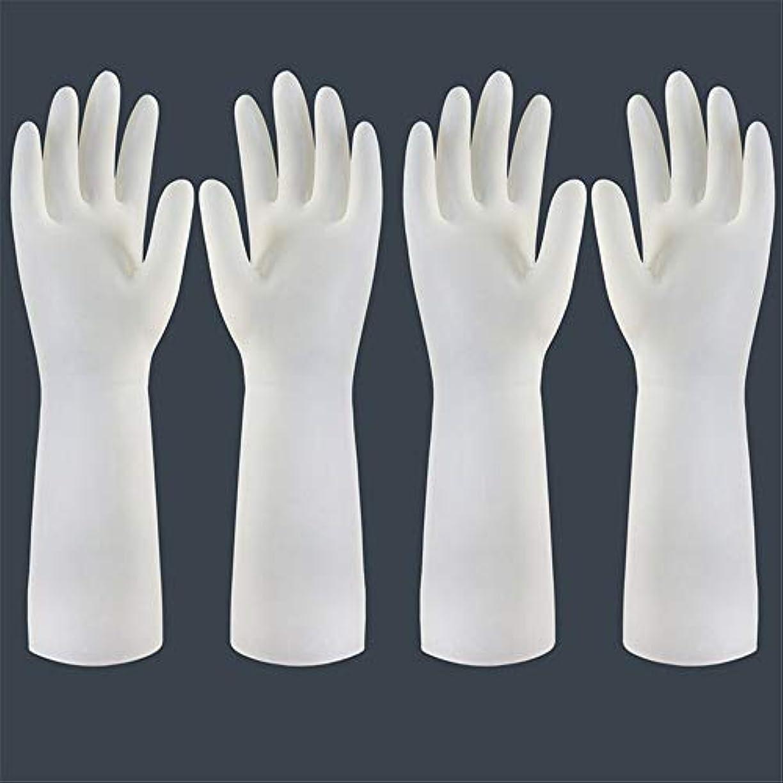浸食長椅子記憶使い捨て手袋 使い捨て手袋の防水および耐久のゴム製台所手袋、小/中/大 ニトリルゴム手袋 (Color : Long-2 pair, Size : S)