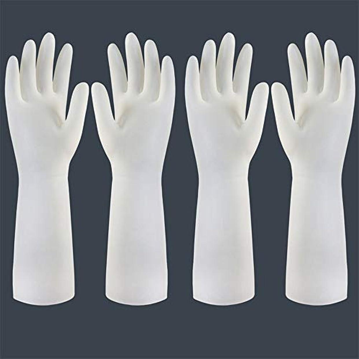 予防接種道路ご覧ください使い捨て手袋 使い捨て手袋の防水および耐久のゴム製台所手袋、小/中/大 ニトリルゴム手袋 (Color : Long-2 pair, Size : S)