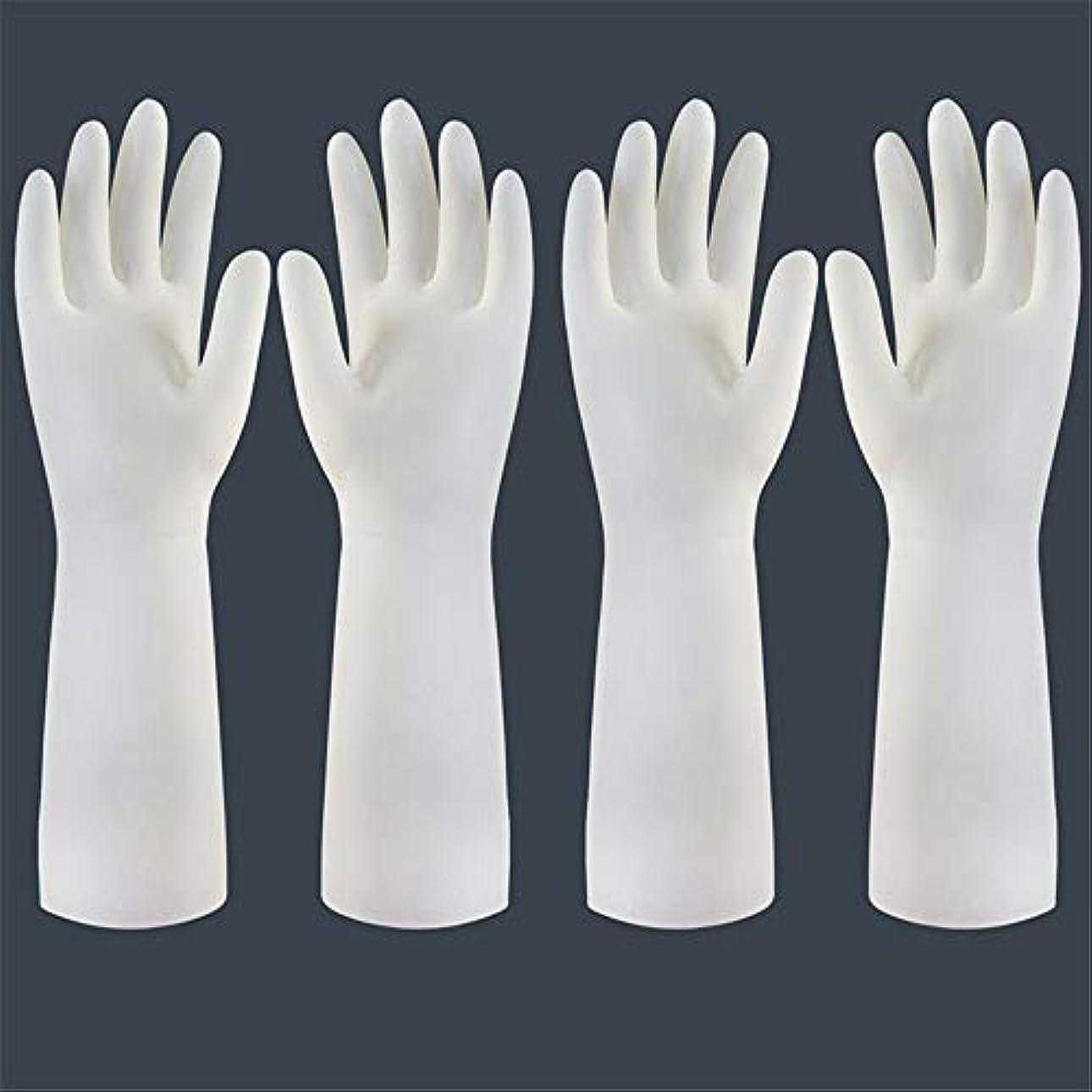 結果クラブ天気使い捨て手袋 使い捨て手袋の防水および耐久のゴム製台所手袋、小/中/大 ニトリルゴム手袋 (Color : Long-2 pair, Size : S)