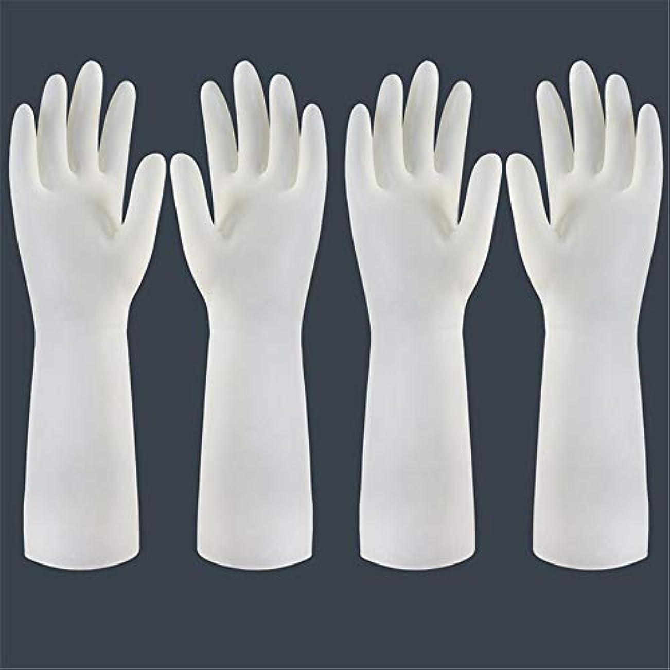 やりがいのある正当な貸し手使い捨て手袋 使い捨て手袋の防水および耐久のゴム製台所手袋、小/中/大 ニトリルゴム手袋 (Color : Long-2 pair, Size : S)