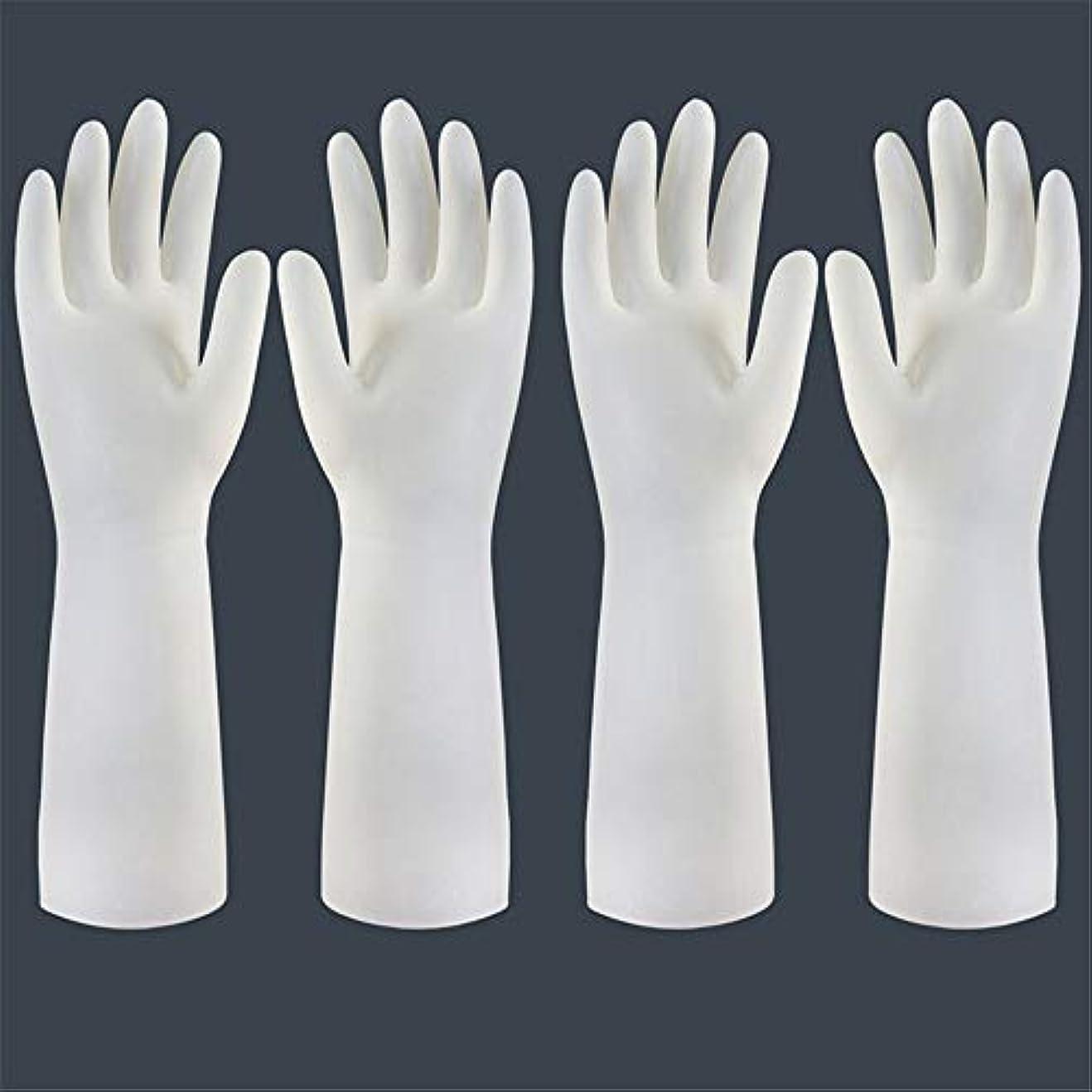 曲ディレクター接続詞使い捨て手袋 使い捨て手袋の防水および耐久のゴム製台所手袋、小/中/大 ニトリルゴム手袋 (Color : Long-2 pair, Size : S)