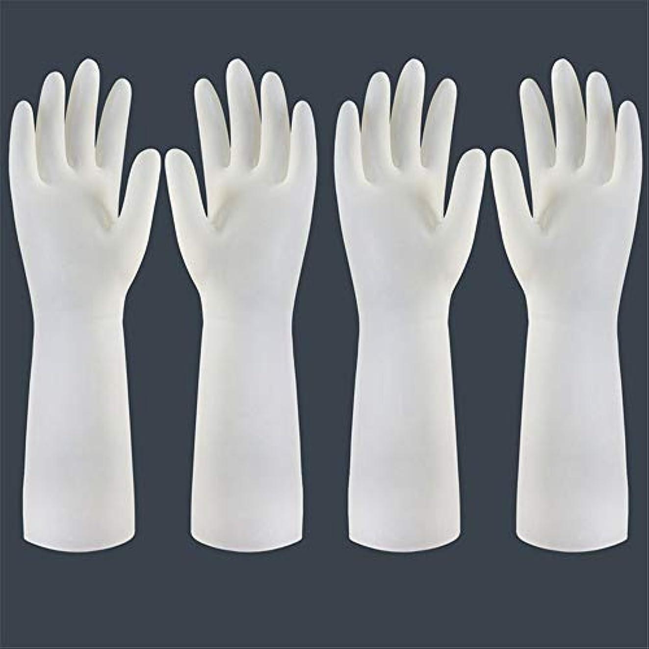 口述する姓パーティション使い捨て手袋 使い捨て手袋の防水および耐久のゴム製台所手袋、小/中/大 ニトリルゴム手袋 (Color : Long-2 pair, Size : S)