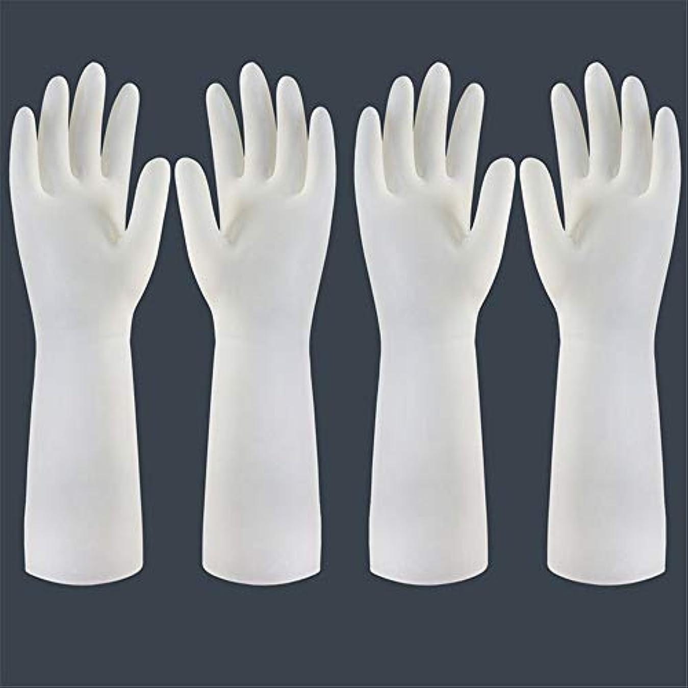 毒抑圧する富豪使い捨て手袋 使い捨て手袋の防水および耐久のゴム製台所手袋、小/中/大 ニトリルゴム手袋 (Color : Long-2 pair, Size : S)