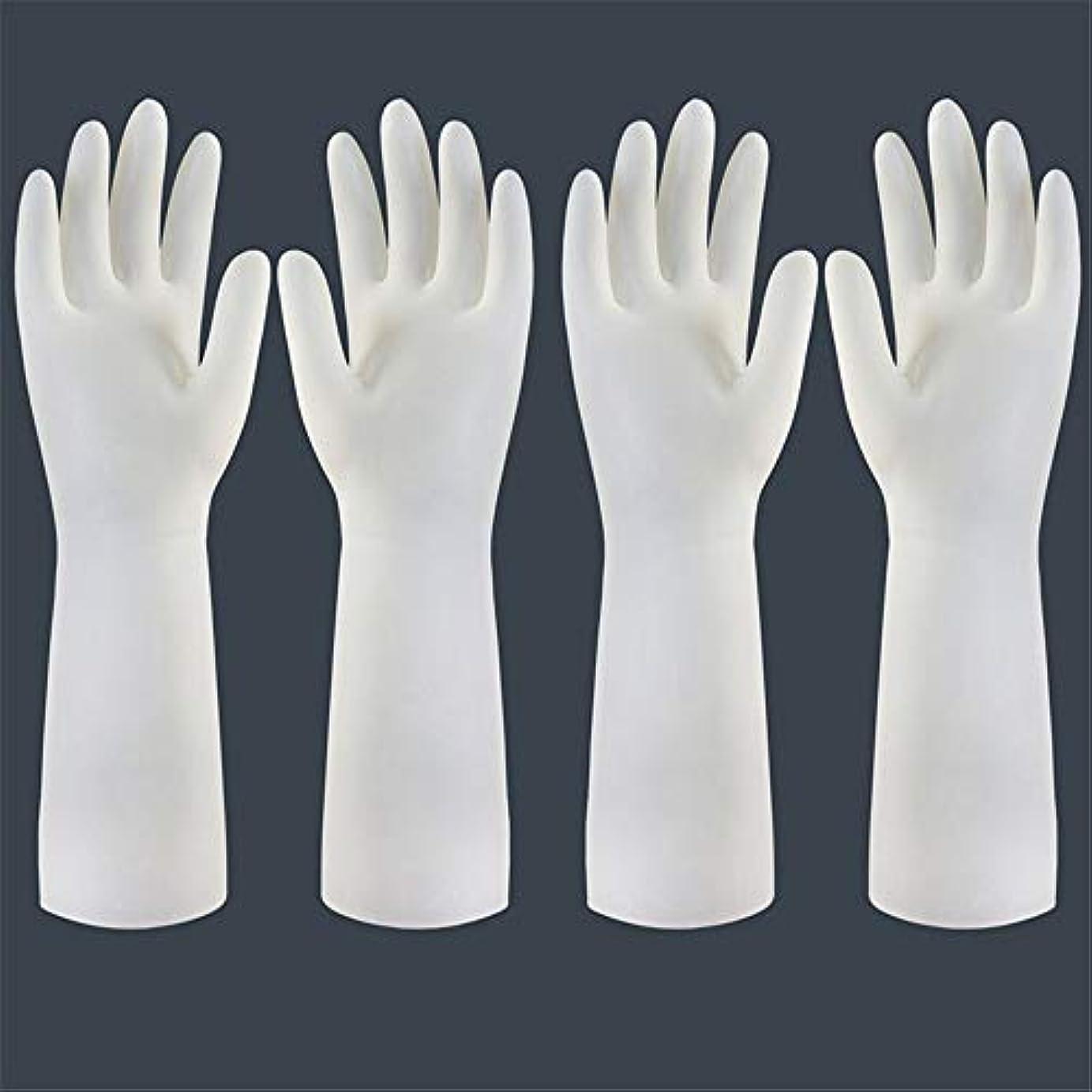 が欲しいロースト満足できる使い捨て手袋 使い捨て手袋の防水および耐久のゴム製台所手袋、小/中/大 ニトリルゴム手袋 (Color : Long-2 pair, Size : S)