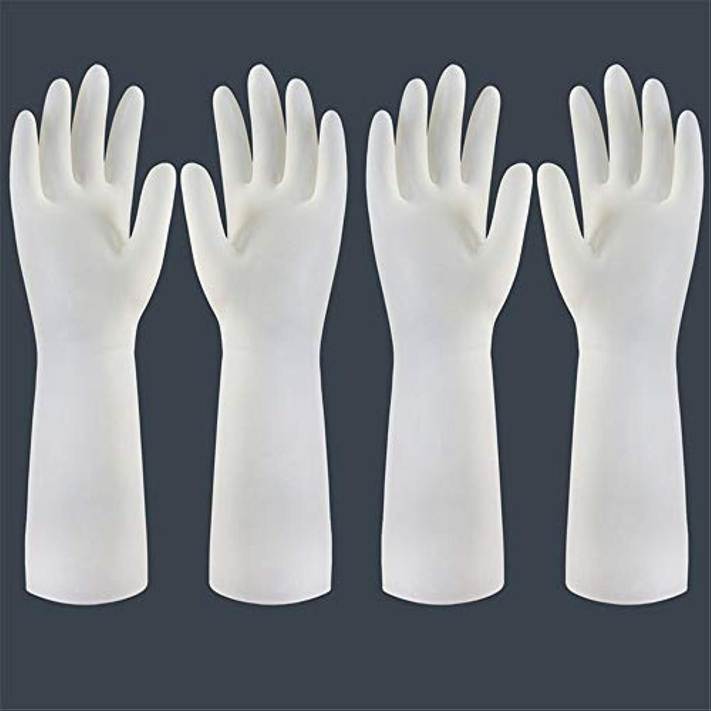 プレビスサイトメイン群衆使い捨て手袋 使い捨て手袋の防水および耐久のゴム製台所手袋、小/中/大 ニトリルゴム手袋 (Color : Long-2 pair, Size : S)