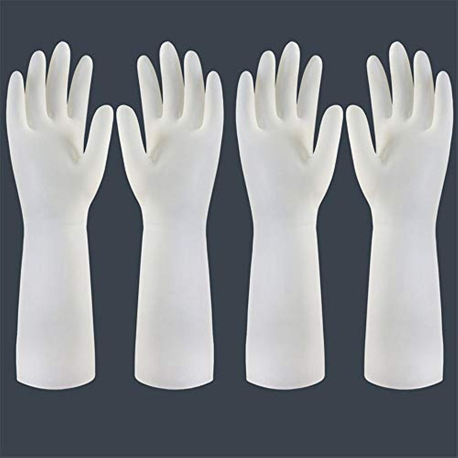 置き場厳しい作曲家使い捨て手袋 使い捨て手袋の防水および耐久のゴム製台所手袋、小/中/大 ニトリルゴム手袋 (Color : Long-2 pair, Size : S)