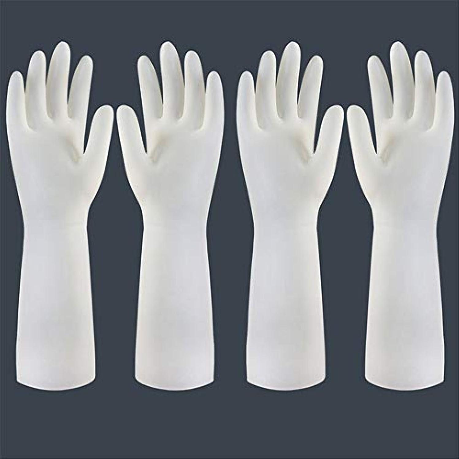 ダメージ放棄するまさに使い捨て手袋 使い捨て手袋の防水および耐久のゴム製台所手袋、小/中/大 ニトリルゴム手袋 (Color : Long-2 pair, Size : S)