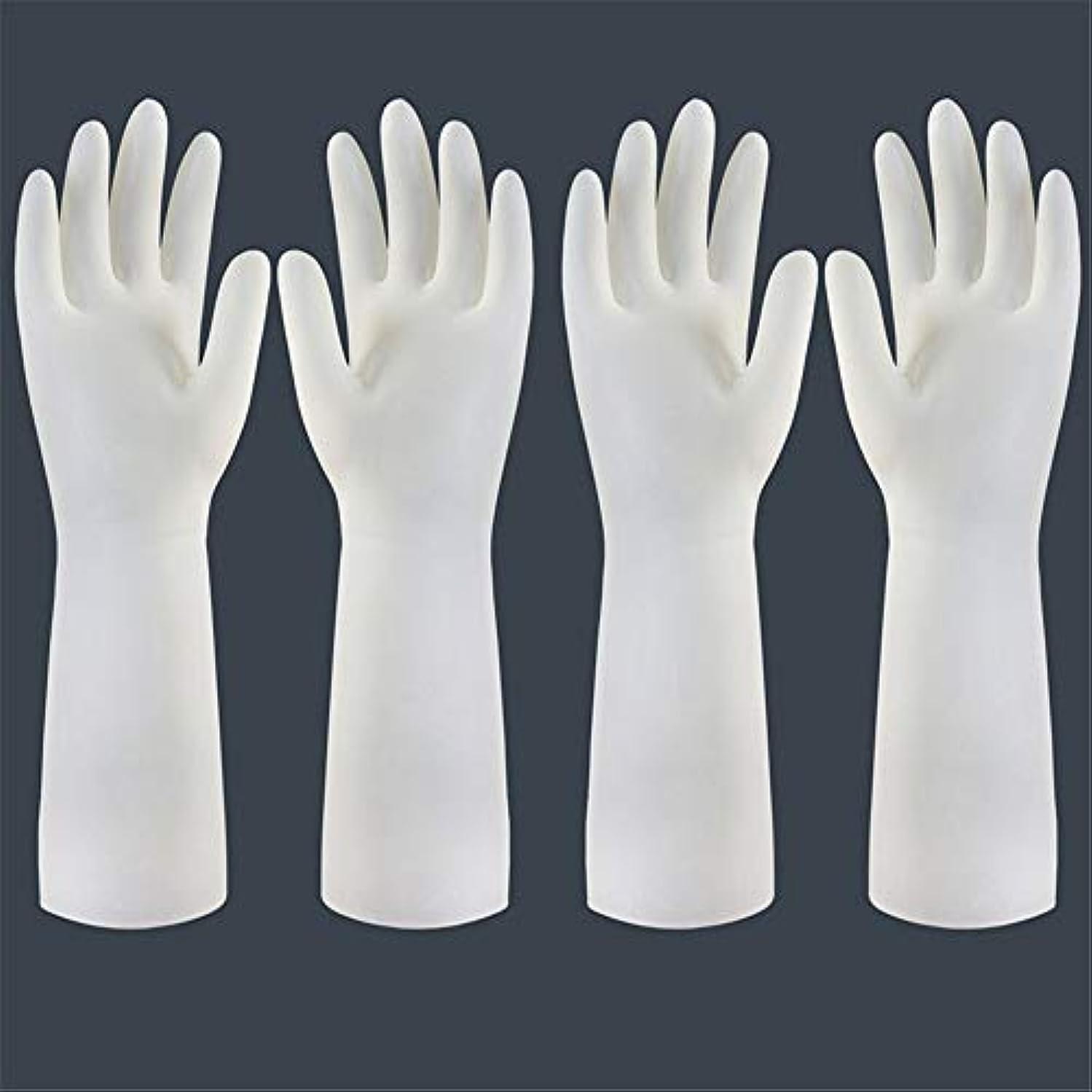 使い捨て手袋 使い捨て手袋の防水および耐久のゴム製台所手袋、小/中/大 ニトリルゴム手袋 (Color : Long-2 pair, Size : S)