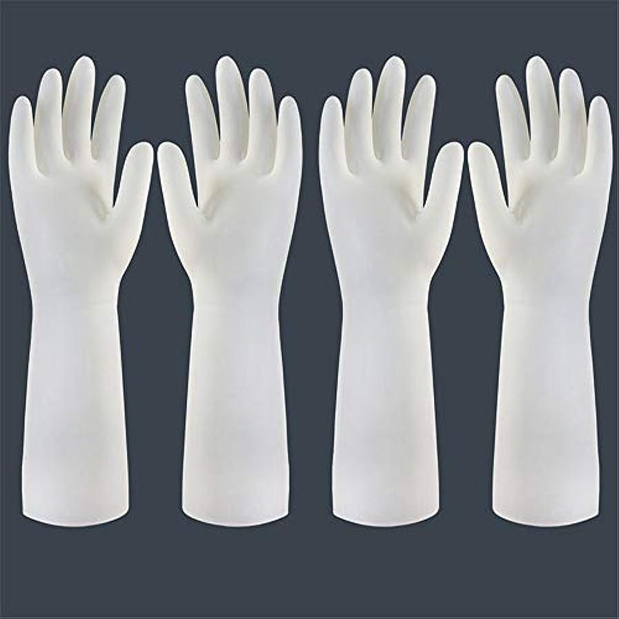 繰り返す店主ゴシップ使い捨て手袋 使い捨て手袋の防水および耐久のゴム製台所手袋、小/中/大 ニトリルゴム手袋 (Color : Long-2 pair, Size : S)