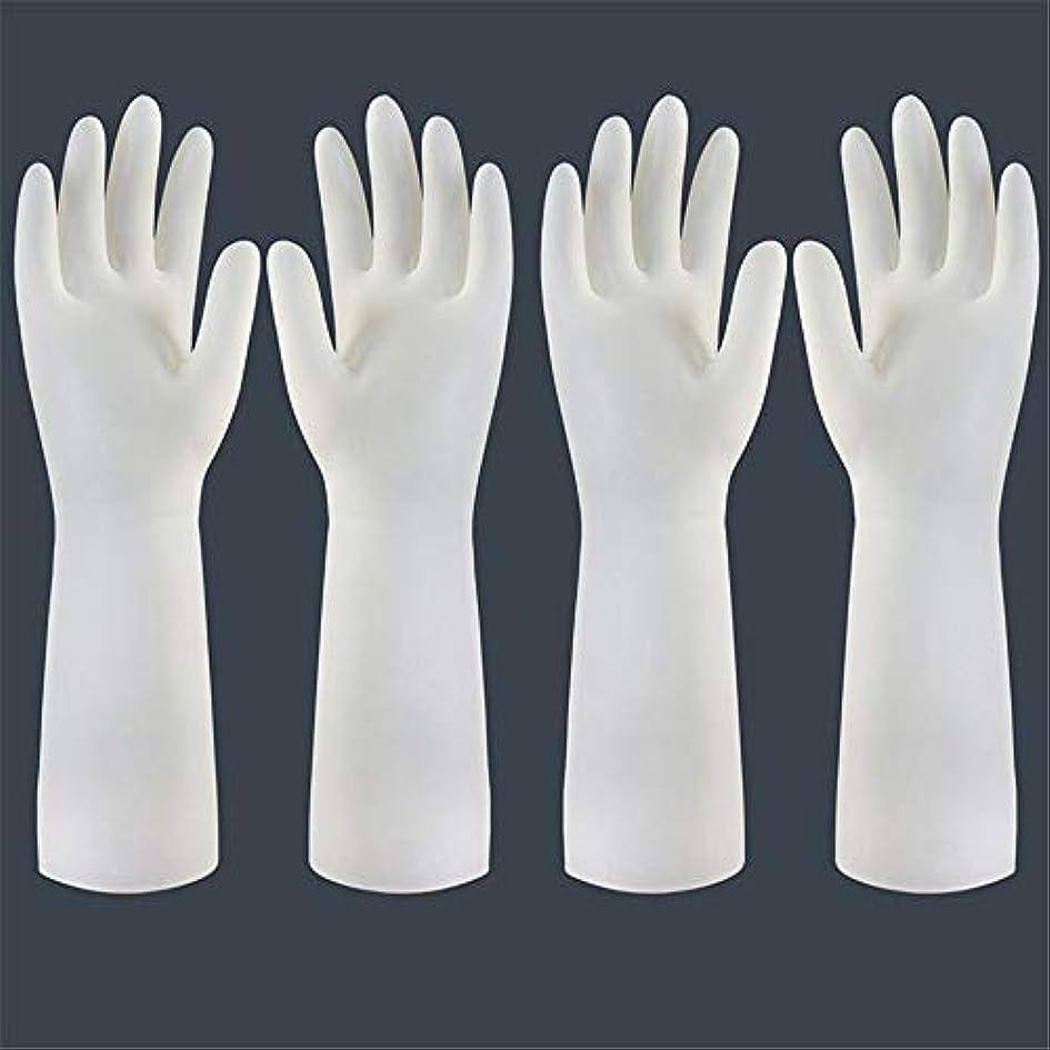 予防接種する練習ボール使い捨て手袋 使い捨て手袋の防水および耐久のゴム製台所手袋、小/中/大 ニトリルゴム手袋 (Color : Long-2 pair, Size : S)
